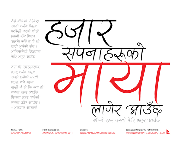 Devnagari Handwriting Ananda Akchyar Free Font On Behance