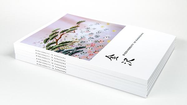 Biodiversity in Kanazawa - Book on Behance