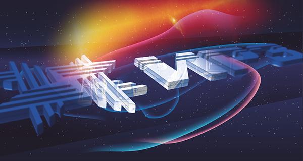 irz 3D motion design advert ad izhevsk