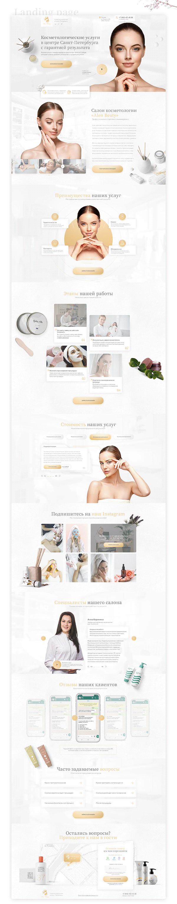 Cosmetology Landing Page