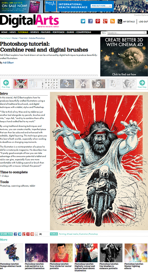 Digital Arts website