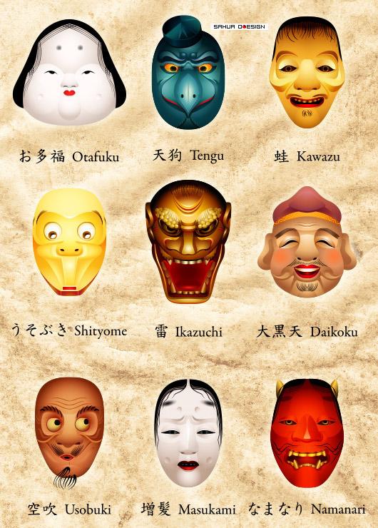 japanese masks on behance. Black Bedroom Furniture Sets. Home Design Ideas