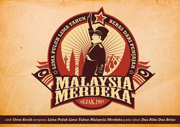 55th Malaysia Independent Day Logo On Behance