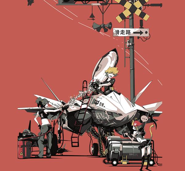 Car Wash by P Shinobi