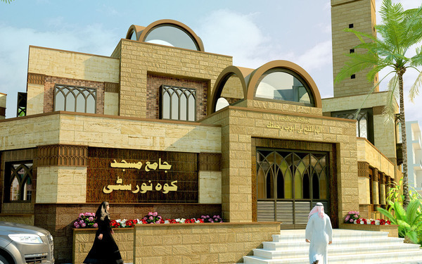 Front Elevation In 3ds Max : Jamia mosque at faisalabad on behance