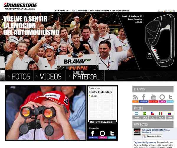 Website f1 campaign