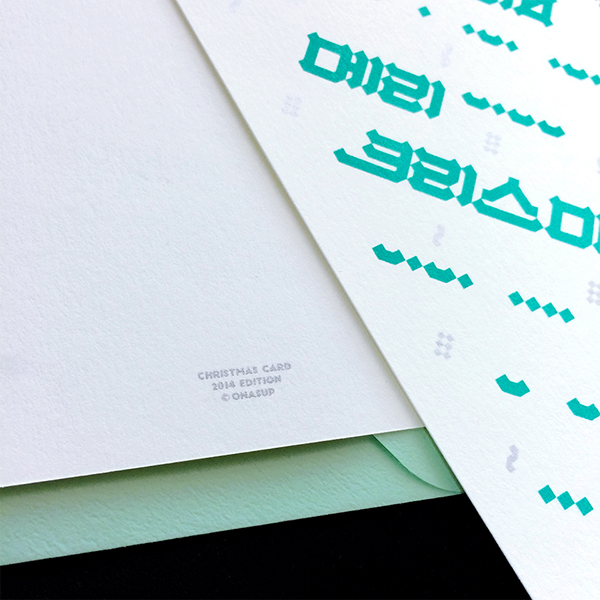 lettering,xmas,chrsitmas,크리스마스,카드,card,edition,onasup,screenprint,Screenprinting,handmade