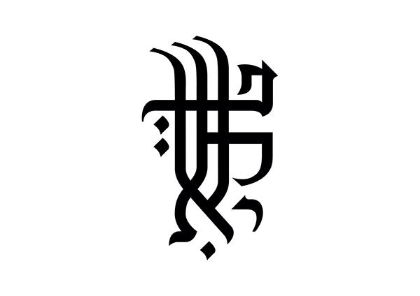 elaf hebrew logo on behance
