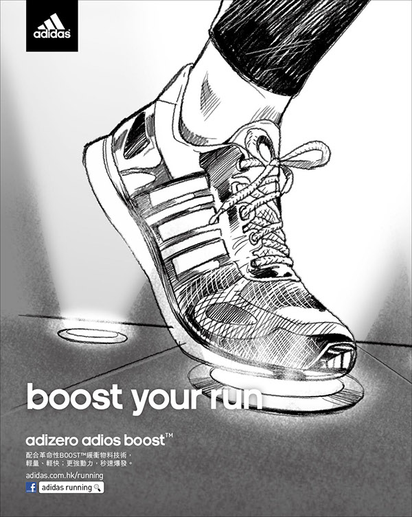 Adidas Adios 2 2014 On Behance