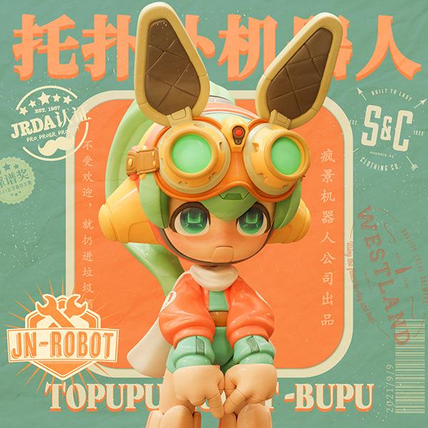 TOPUPU-B2