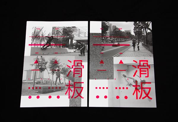 silkscreen stencil skate skateboarding connect passion singapore sg
