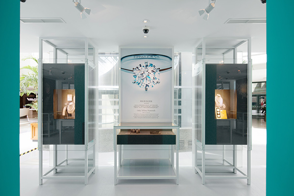 Tiffany Diamond Pavilion On The National Design Awards Gallery