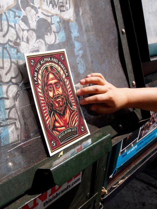 Christian jesus print half tone silkscreen screen print christ