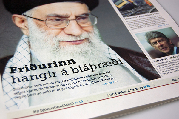Newspaper redesign