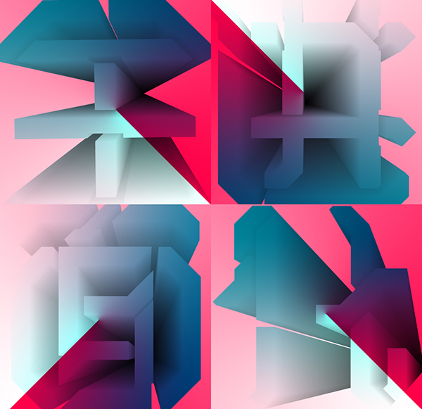 digital electronic Typeface fluorescence deconstruction psychedelic extreme art motion graphic Experimental Typography Chinese fonts