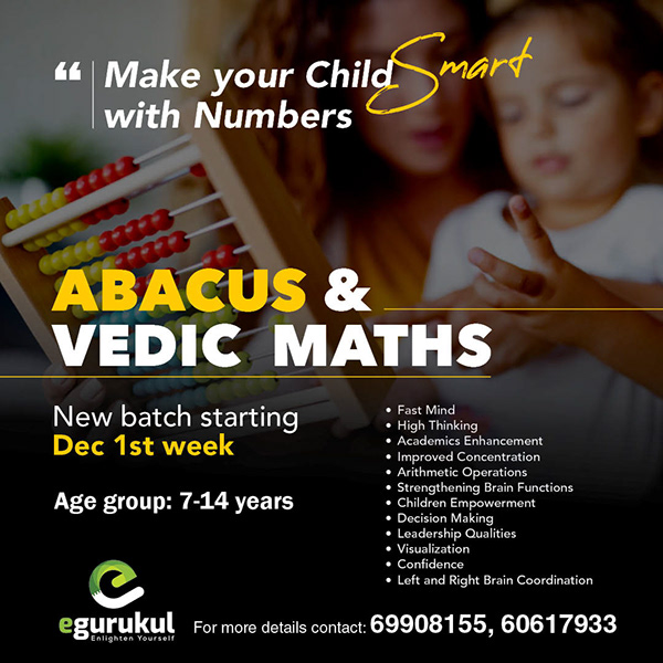 Abacus Flyer