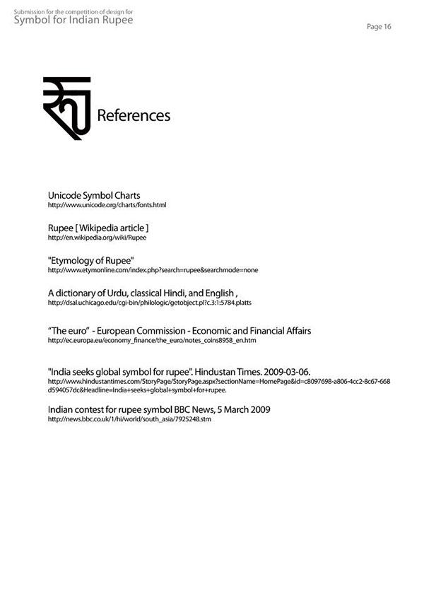 Rupee Symbol Design Contest Entry 2009 On Behance