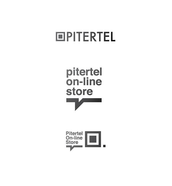 Brending_mobile store_Logo on Behance