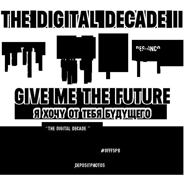 digitaldecade designcollector depositphotos OFFF offfspb contest