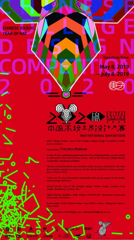 chinese zodiac Francesco Mazzenga Poster Exhibition 2020 year of Rat