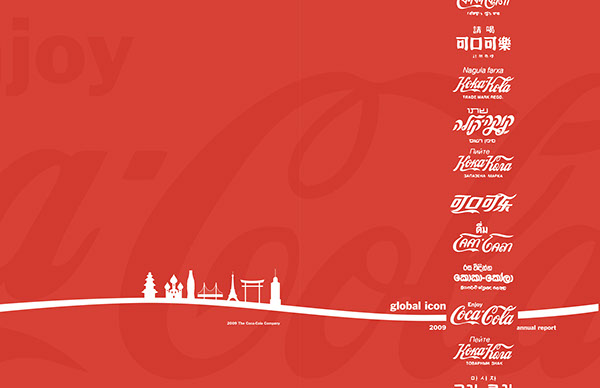 "coca cola global operations strategy Coca-cola's operations coca-cola's strategy of strengthening their distribution system  a ""global teenager"" has emerged coca-cola is equipped to market."