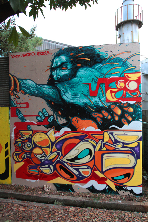 mural hecho con suiko cerca de hiroshima gracias a krone