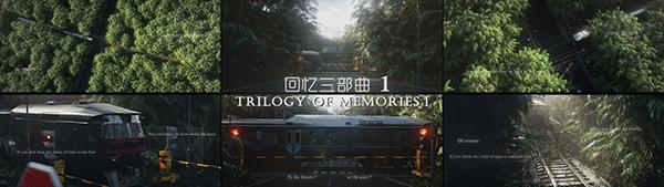 TRILOGY OF MEMORTES