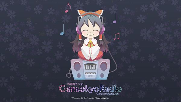 fanart Fan Art touhou gensokyo radio flyer anime expo  anime Games