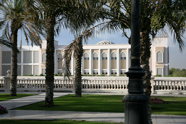 Education  campus middle-east University