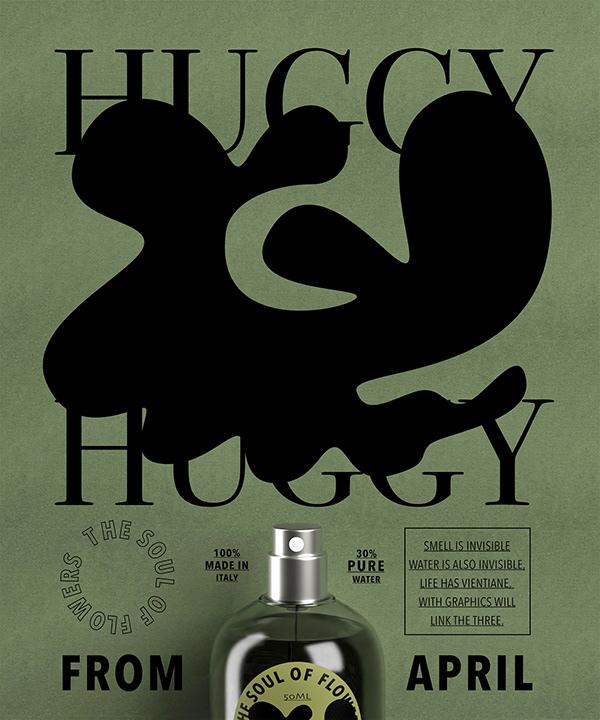 HUGGY PERFUME-6/12