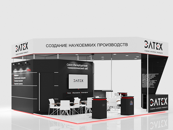 Modular Exhibition Stand Jobs : Exhibition stand eltech on behance