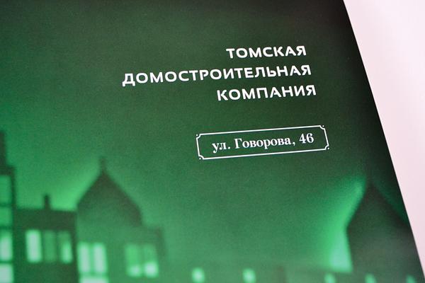 calendar tom-dom
