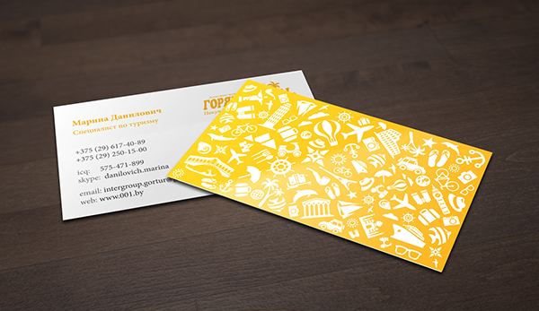 business card for travel agency on behance