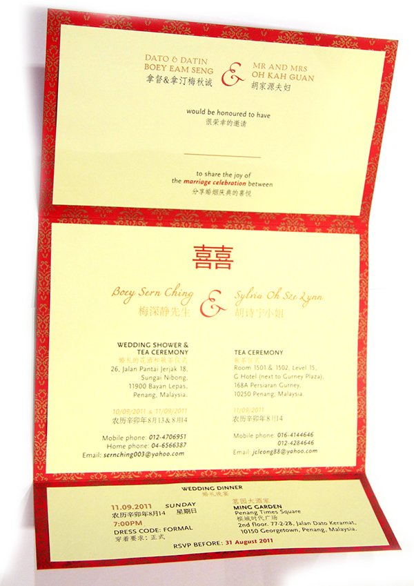 Authentic Wedding Invitation Card on Behance
