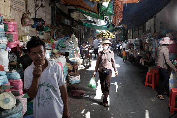 Walkabout phnom penh