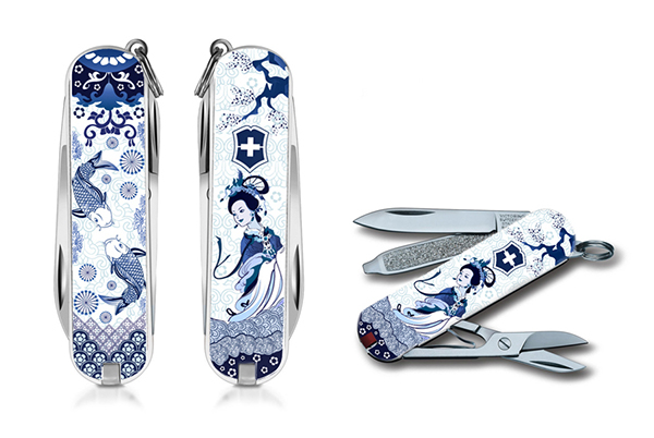 Victorinox Classic Limited Edition 4 Time Winner On