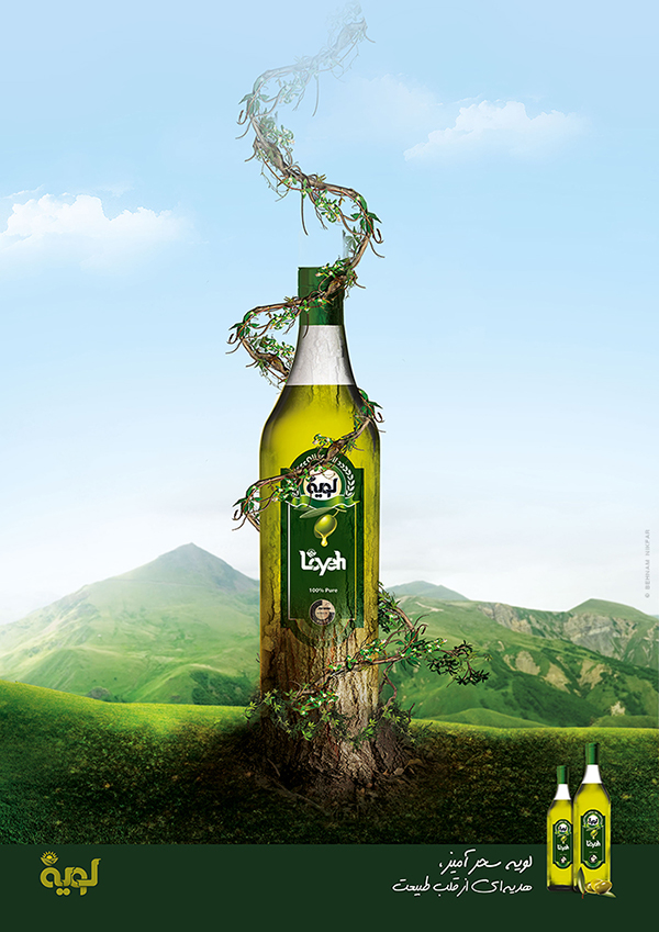 loyeh olive oil on behance