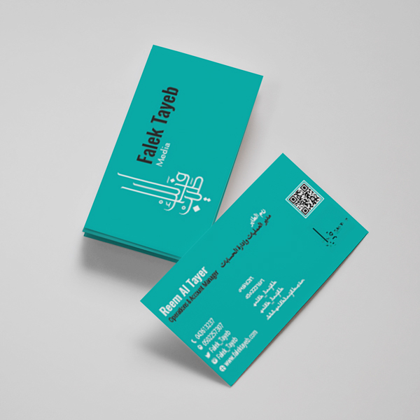 graphic design visiting card falek tayeb dubai UAE print brand