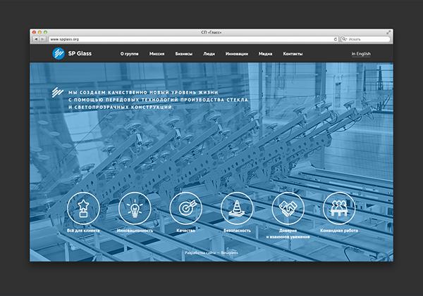 site design corporate b2b