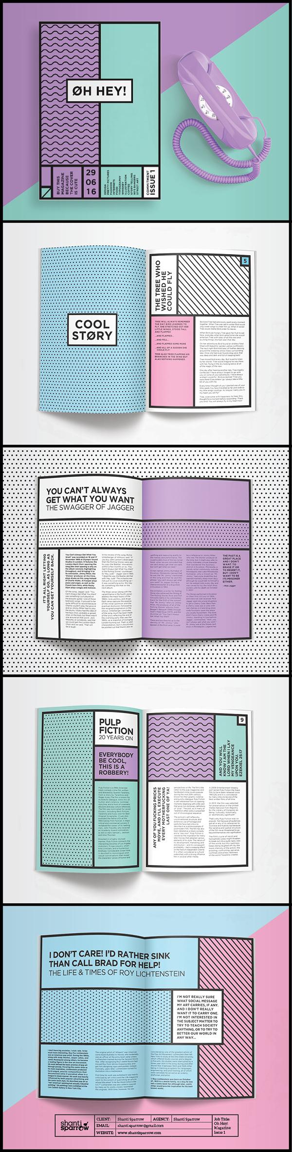 有美感的26款雜誌文字排版欣賞