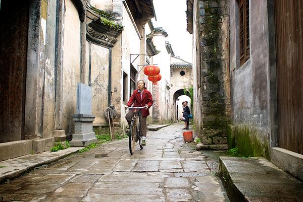 Anhui Travel book