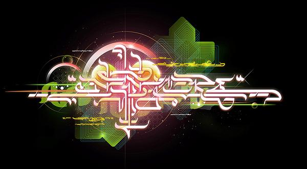 theo aartsma sumeco graphics mixed media traditional digital