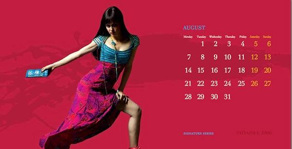 calendar  date layout  catalog  fashion  graphic design  art direction  photoshoot  indian design