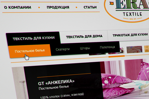 textile catalog e-commerce shop rebranding manufactory