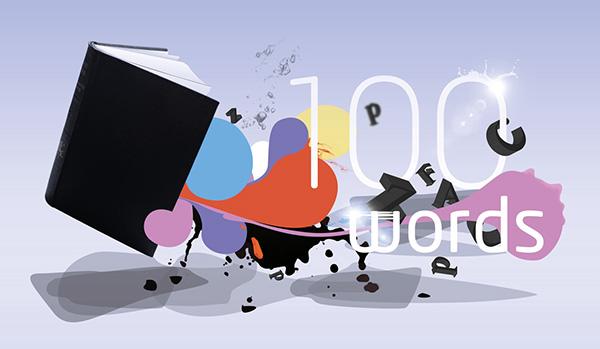 100words  design digital 100 words type neo tech floating book words