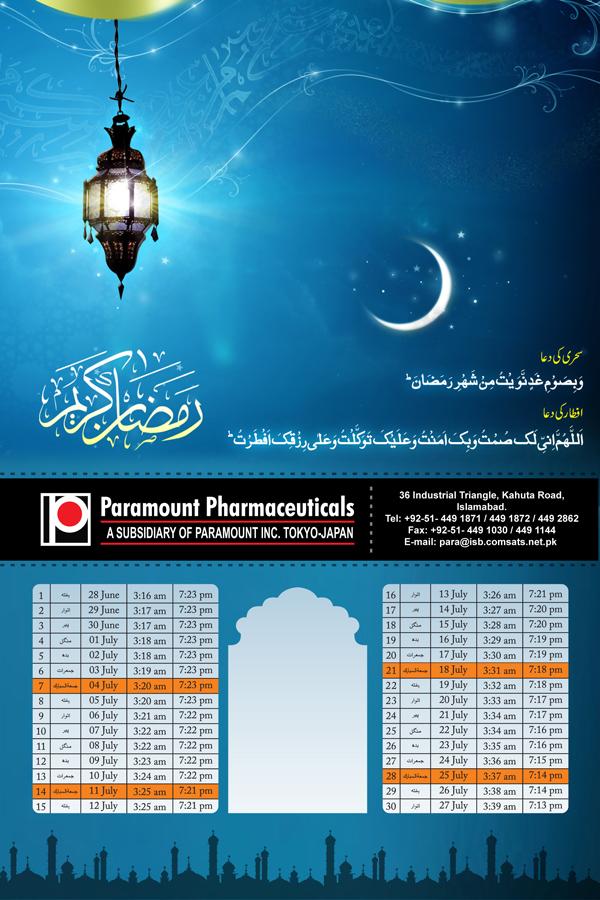 ramadan calendar on behance