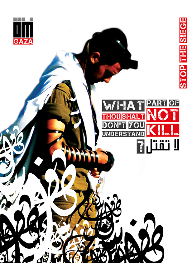 Political posters gaza palestine posters Aly bchennaty  arabic graphics  arabic calligraphy arabic posters  Arabic Typography Designs arab typography posters posters of discontent AudioTunnels arabic graffiti