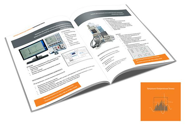 smc measure system irz krasowski контрольно-измерительная техника контроль измерение аппаратура тестовая аппаратура test