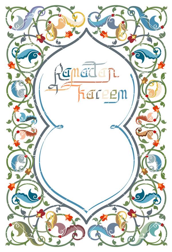 Islamic floral art on Behance