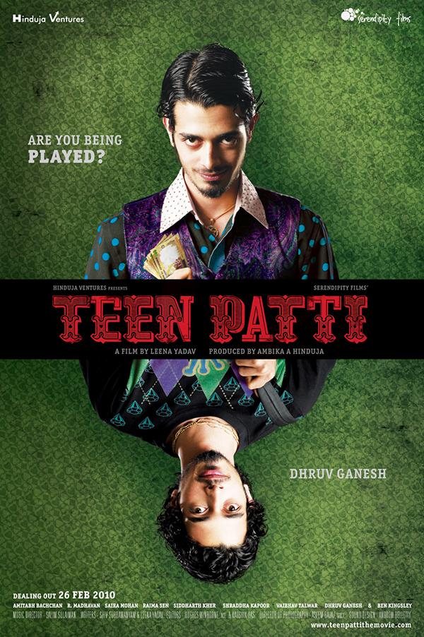 Teen Patti Film 9